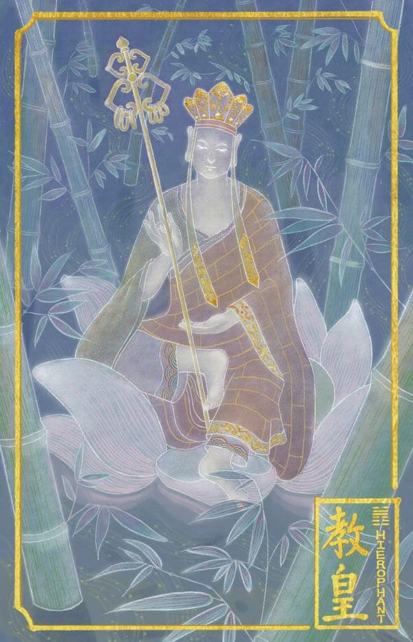 the hierophant love